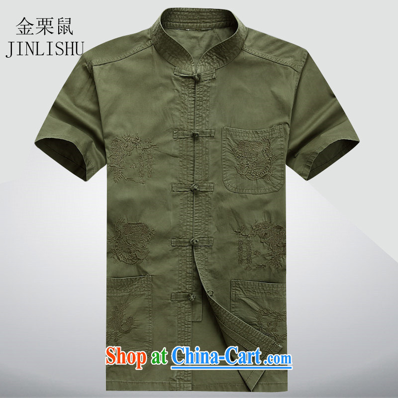 The chestnut mouse summer new middle-aged and older Chinese men and a short-sleeved T-shirt casual China wind Tang with dark green XXXL