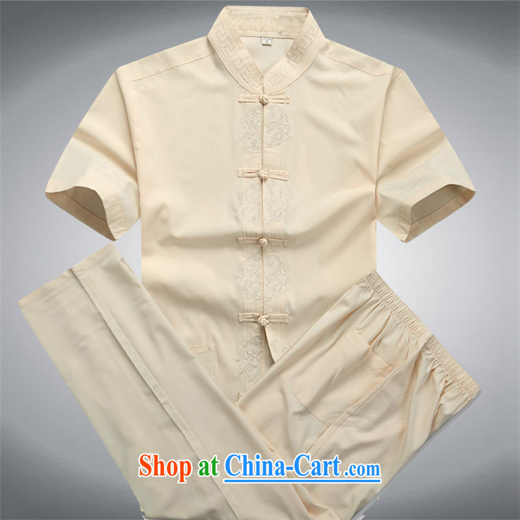The chestnut Mouse middle-aged and older Chinese men and a short-sleeved shirt older persons older persons Summer Package Blue Kit XXXL pictures, price, brand platters! Elections are good character, the national distribution, so why buy now enjoy more preferential! Health
