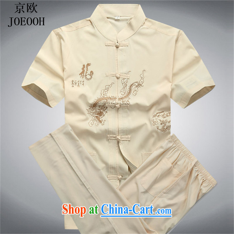 Putin's European men's short-sleeved middle-aged and older Chinese summer older persons summer China wind men's Chinese Kit beige Kit XXXL, Beijing (JOE OOH), shopping on the Internet