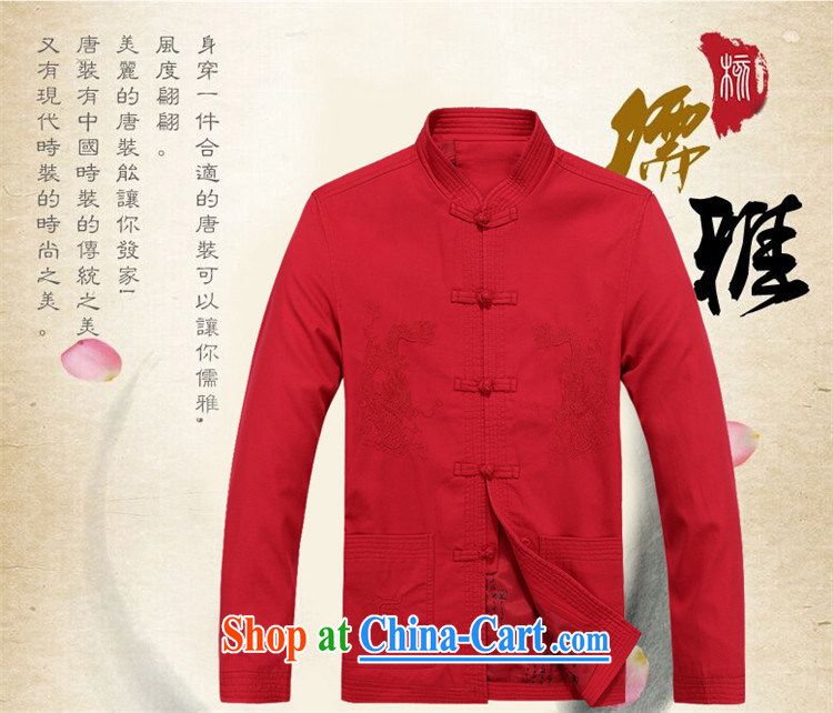 The chestnut mouse male Tang in older men Chinese Chinese men's leisure spring loaded Dad national dress jacket red XXXL pictures, price, brand platters! Elections are good character, the national distribution, so why buy now enjoy more preferential! Health