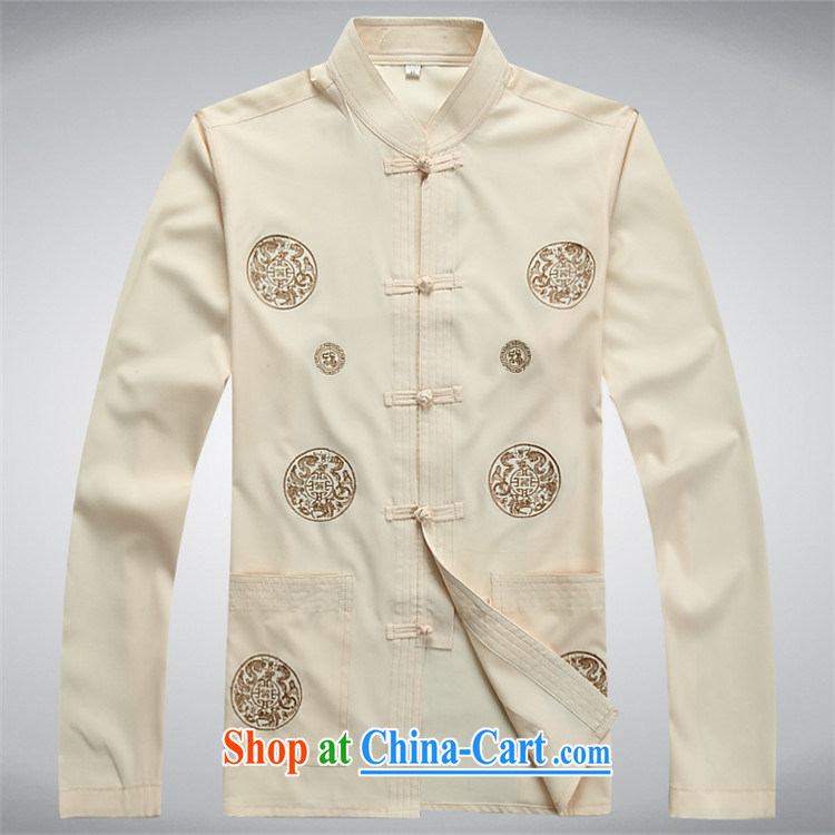 The Beijing spring and summer and autumn, the older men and Chinese men's long-sleeved Kit Chinese-tie his grandfather with national costumes Tai Chi Kit Dark Blue Kit XXXL pictures, price, brand platters! Elections are good character, the national distribution, so why buy now enjoy more preferential! Health