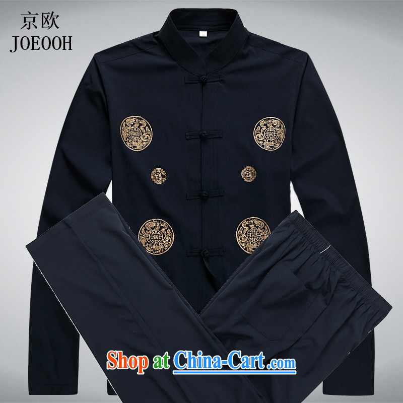 The Beijing spring and summer and early autumn, the older men and Chinese men's long-sleeved Kit Chinese-tie his grandfather with ethnic clothing Tai Chi Kit Dark Blue Kit XXXL