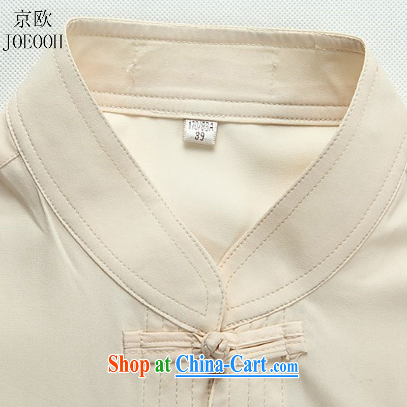 The Beijing spring and summer and autumn, the older men and Chinese men's long-sleeved Kit Chinese-tie his grandfather with national costumes Tai Chi Kit Dark Blue Kit XXXL, Beijing (JOE OOH), shopping on the Internet