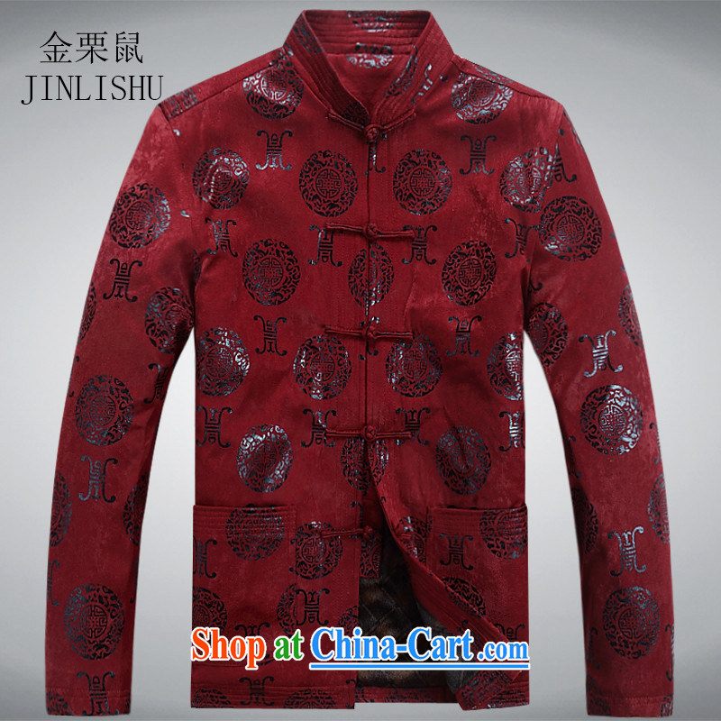 The chestnut mouse male Chinese New Year in manual-tie men's Chinese China wind Chinese father with ethnic costume maroon XXXL