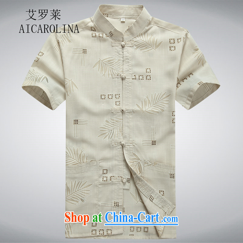 The Luo in older Chinese men and a short-sleeved shirt older persons older persons Grandpa Summer Load men's father with T-shirt beige XXXL