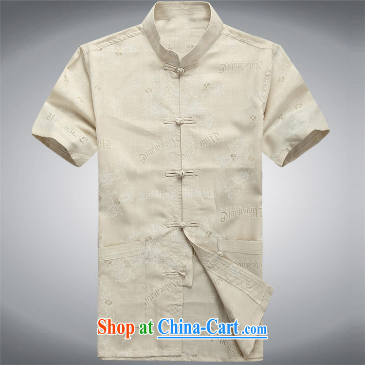 The Honorable Ronald ARCULLI, the male Tang with short-sleeved leisure Ethnic Wind T-shirt with short sleeves, replace old fashion white XXXL pictures, price, brand platters! Elections are good character, the national distribution, so why buy now enjoy more preferential! Health