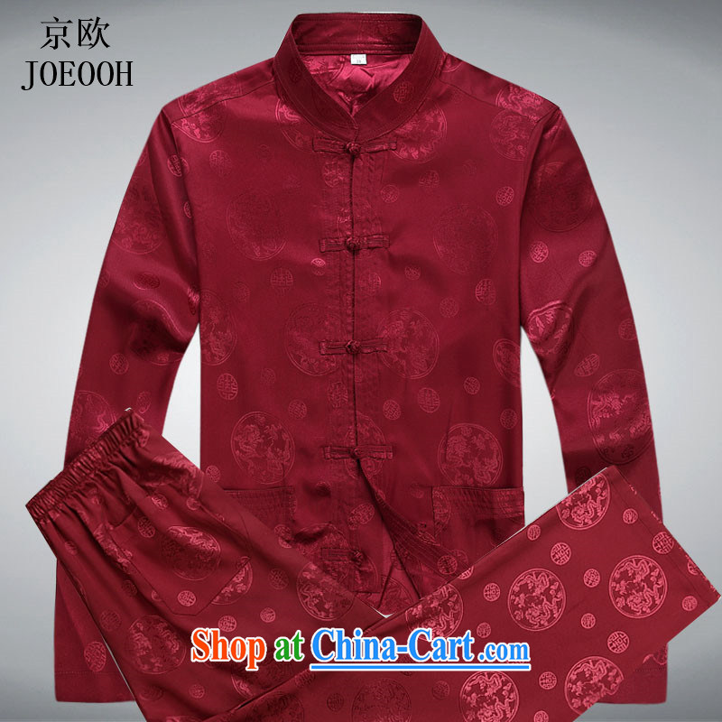 Beijing The Chinese men's long-sleeved kit, older persons, served Chinese style men's long-sleeved package red package XXXL