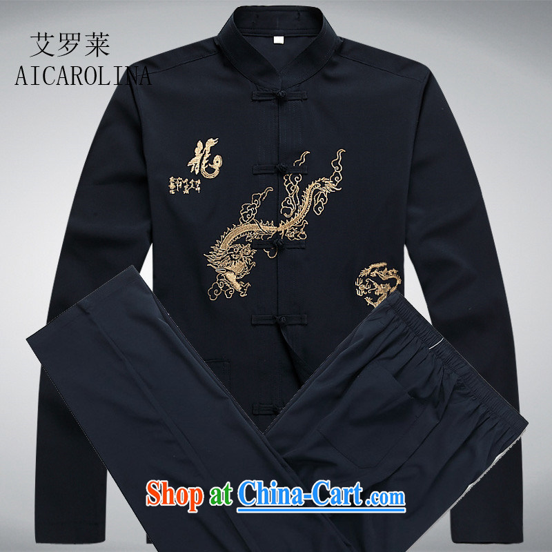 The Carolina boys men's Chinese shirt China wind up for long-sleeved Kit national costumes middle-aged spring larger dark blue Kit XXXL