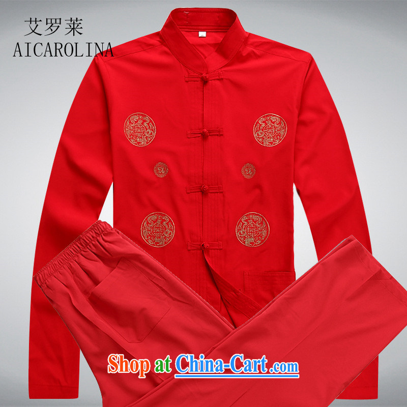 The Carolina boys, older men's spring loaded long-sleeved Chinese National Assembly China wind father is Chinese, for package red package XXXL