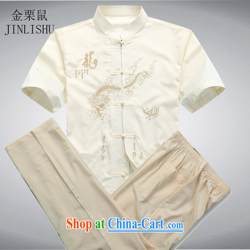 The chestnut mouse Spring Summer men Chinese men's short-sleeved Chinese wind T-shirt Chinese-tie shirt summer beige Kit XXXL