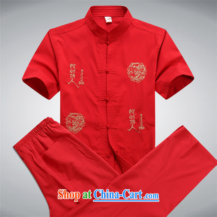 The poppy the Mouse male national costumes, older men and replacing Tang replace short-sleeve kit summer beige Kit XL pictures, price, brand platters! Elections are good character, the national distribution, so why buy now enjoy more preferential! Health