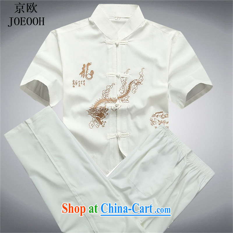 Putin's Euro 2015 summer men, elderly father with Ethnic Wind loose the code short-sleeved Chinese Tang package containing white package XXXL