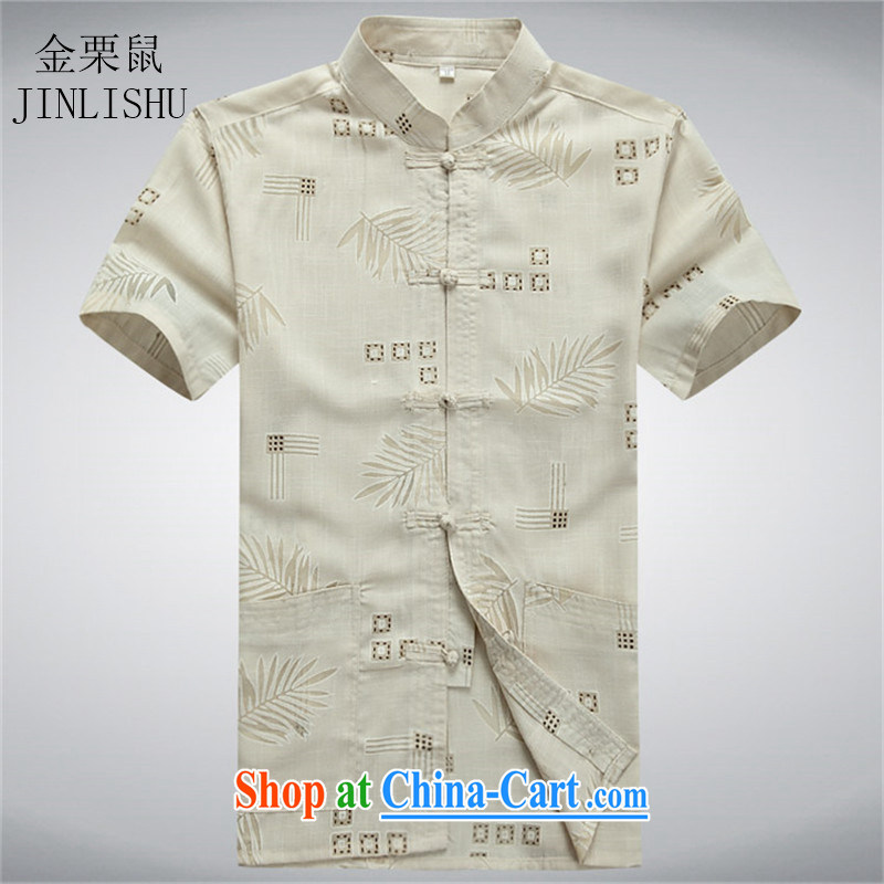 The chestnut mouse summer middle-aged men with short T-shirt with short sleeves, older men's summer shirt beige XXXL