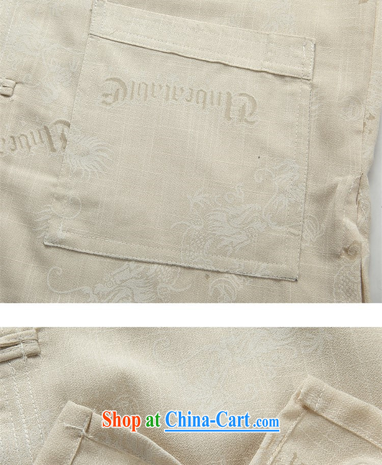 The chestnut mouse summer in the elderly, men's cotton mA short-sleeved Chinese father with male elderly Chinese men and beige XXXL pictures, price, brand platters! Elections are good character, the national distribution, so why buy now enjoy more preferential! Health