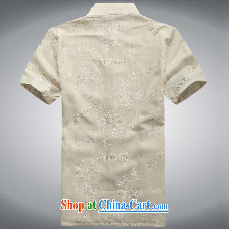 Kim Jong-il chestnut mouse summer in the elderly, men's cotton mA short-sleeved Tang with his father the male elderly Chinese men and beige XXXL, the chestnut mouse (JINLISHU), online shopping