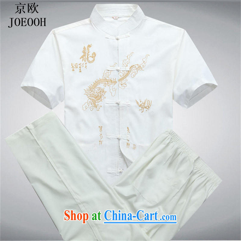 Putin's European Summer, older men Tang replace short-sleeve kit national costume T-shirt with short sleeves shirt jogging clothes Dad Load white package XXXL