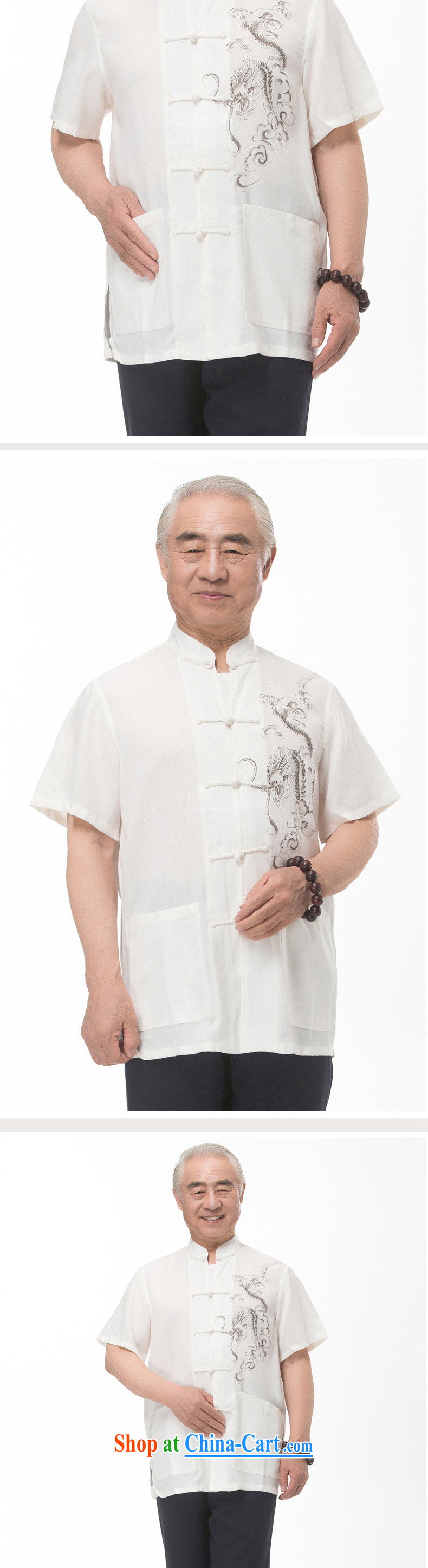 Summer is for new, older linen men's Chinese Dragon Chinese short-sleeved Chinese older persons the Commission cotton short-sleeved T-shirt ethnic wind Chinese dragon short-sleeved T-shirt beige M/170 pictures, price, brand platters! Elections are good character, the national distribution, so why buy now enjoy more preferential! Health