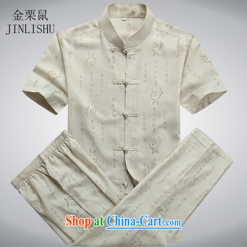 The chestnut mouse summer new male Chinese cotton mA short-sleeved pants men's short-sleeved older Leisure package beige Kit XXXL