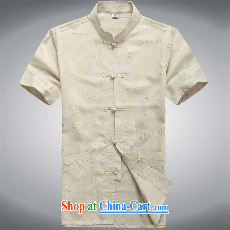 The chestnut mouse summer, older men cotton mA short-sleeved Chinese father with male older Chinese men and white XXXL pictures, price, brand platters! Elections are good character, the national distribution, so why buy now enjoy more preferential! Health