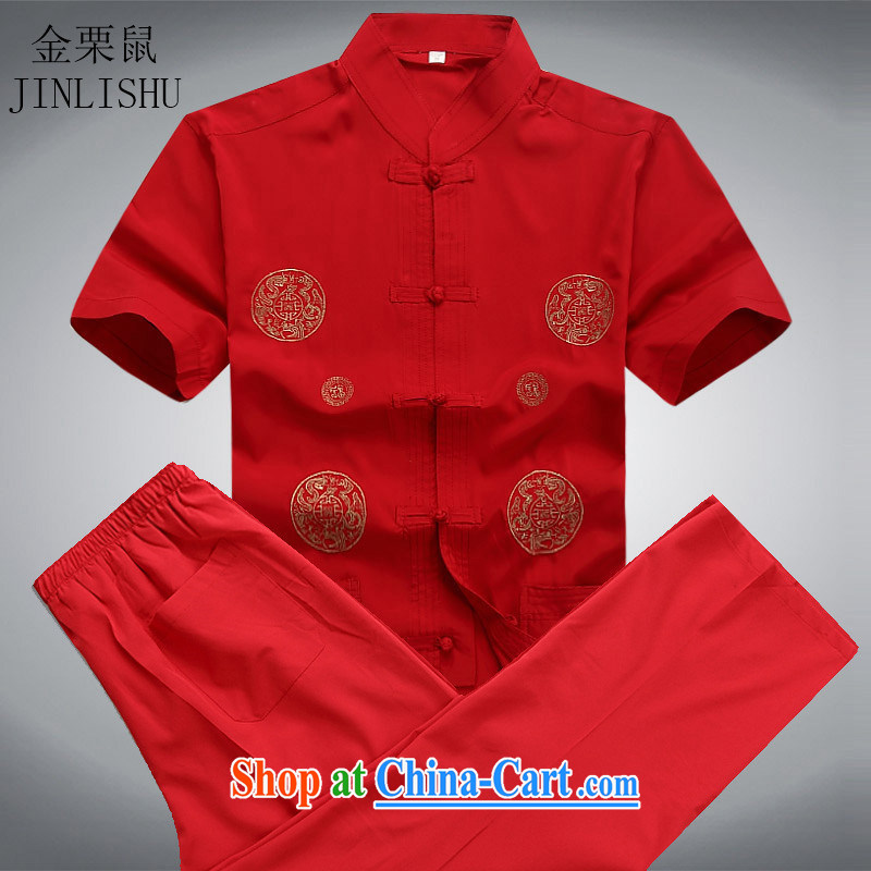 The chestnut Mouse middle-aged and older men's short-sleeved Chinese package men's summer, Chinese national costumes With Grandpa red XXXL