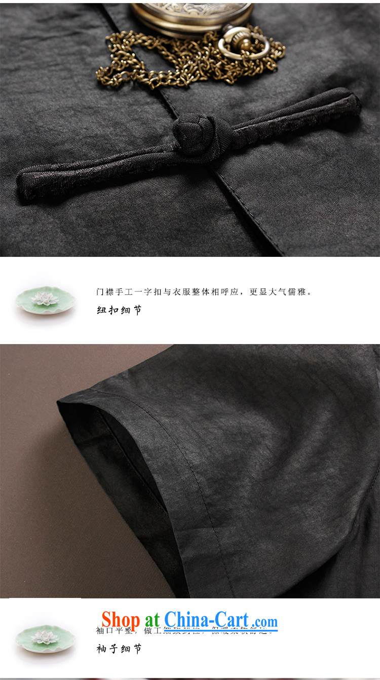 the Lhoba people, evergreens 100 % sauna silk fragrant cloud yarn solid-colored Chinese men's short-sleeved silk China wind summer men, older men and silk shirt black L pictures, price, brand platters! Elections are good character, the national distribution, so why buy now enjoy more preferential! Health