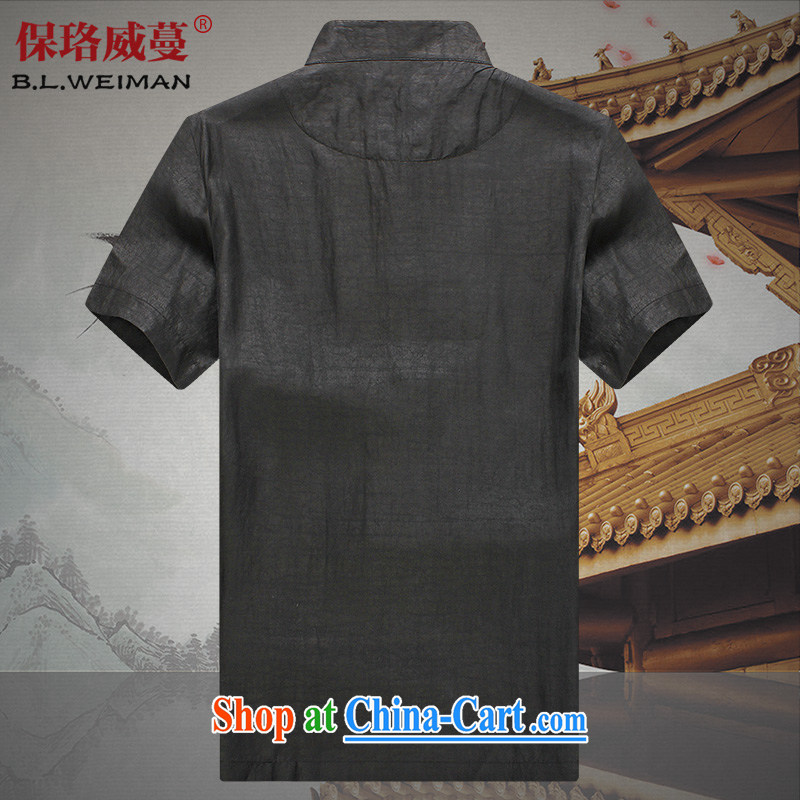 the Lhoba people, evergreens 100 % sauna silk fragrant cloud yarn solid-colored Chinese men's short-sleeve silk China wind summer men, older men and silk shirt black L, the Lhoba people, evergreens (B . L . WEIMAN), and, on-line shopping