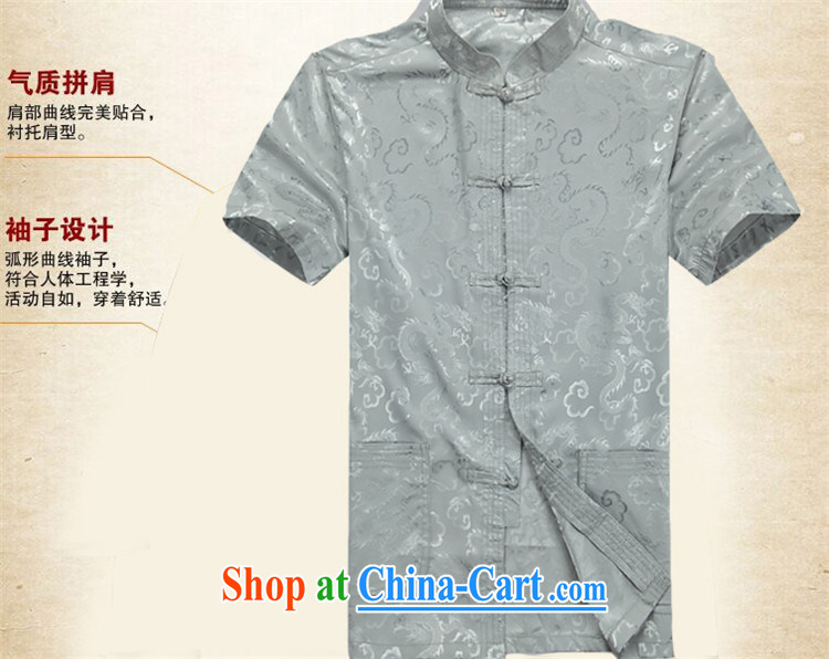 The Carolina boys spring/summer men's Chinese package short-sleeve older persons in China, Chinese men's grandfather summer gray blue Kit XXXL pictures, price, brand platters! Elections are good character, the national distribution, so why buy now enjoy more preferential! Health