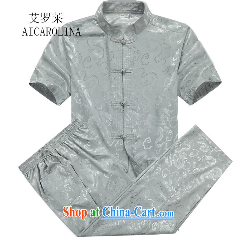 The Carolina boys spring_summer men's Chinese package short-sleeve older persons in China, Chinese men's grandfather summer gray-blue Kit XXXL
