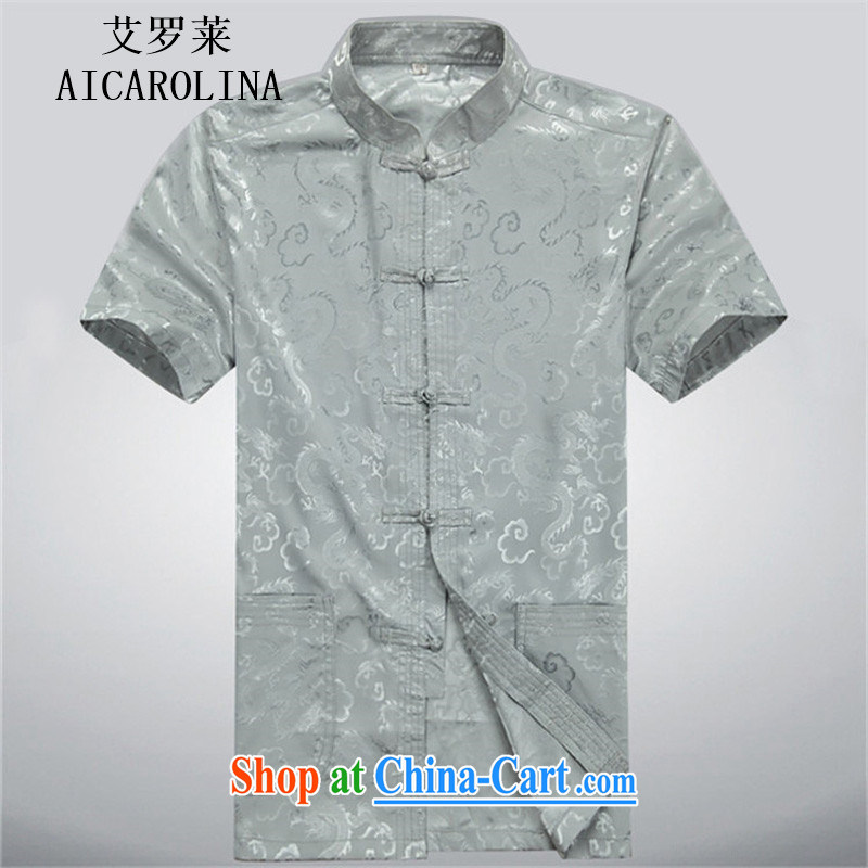 The Carolina boys spring/summer men's Chinese package short-sleeve older persons in China, Chinese men's grandfather summer gray-blue Kit XXXL, the Tony Blair (AICAROLINA), shopping on the Internet