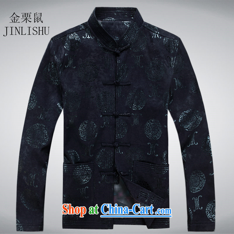 The poppy the Mouse spring new men Tang jackets, older ethnic costumes Chinese, for men's genuine new dark blue XXXL