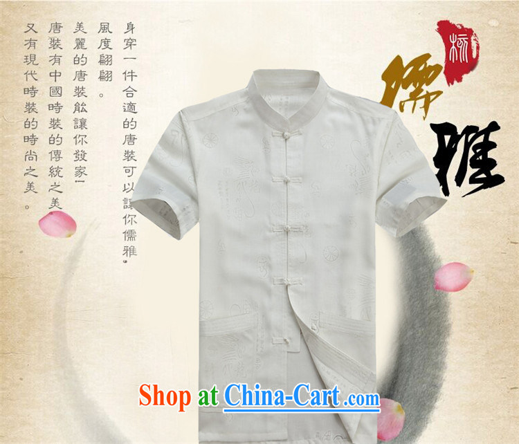 The Honorable Ronald ARCULLI, the Chinese men and elderly people in short-sleeved father is Chinese-tie dress China wind beige XXXL pictures, price, brand platters! Elections are good character, the national distribution, so why buy now enjoy more preferential! Health
