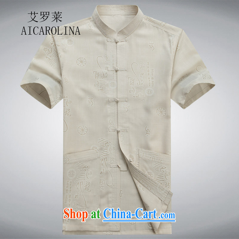The Honorable Ronald ARCULLI, the Chinese in the older short-sleeved father is Chinese-snap national costumes China wind beige XXXL