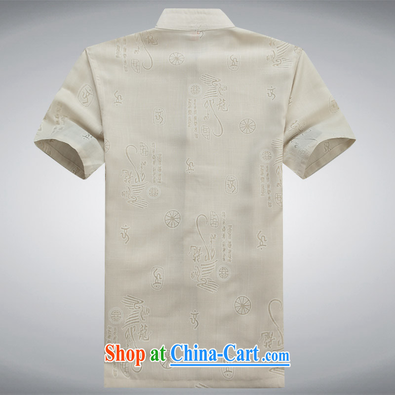 The Honorable Ronald ARCULLI, the Chinese in the older short-sleeved father is Chinese-tie dress China wind beige XXXL, AIDS, Tony Blair (AICAROLINA), shopping on the Internet