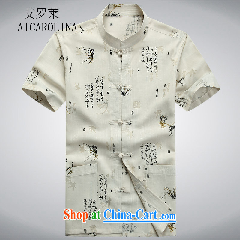 The Carolina boys new short-sleeved Chinese shirt, old men leisure summer Chinese clothing elderly ethnic wind beige XXXL