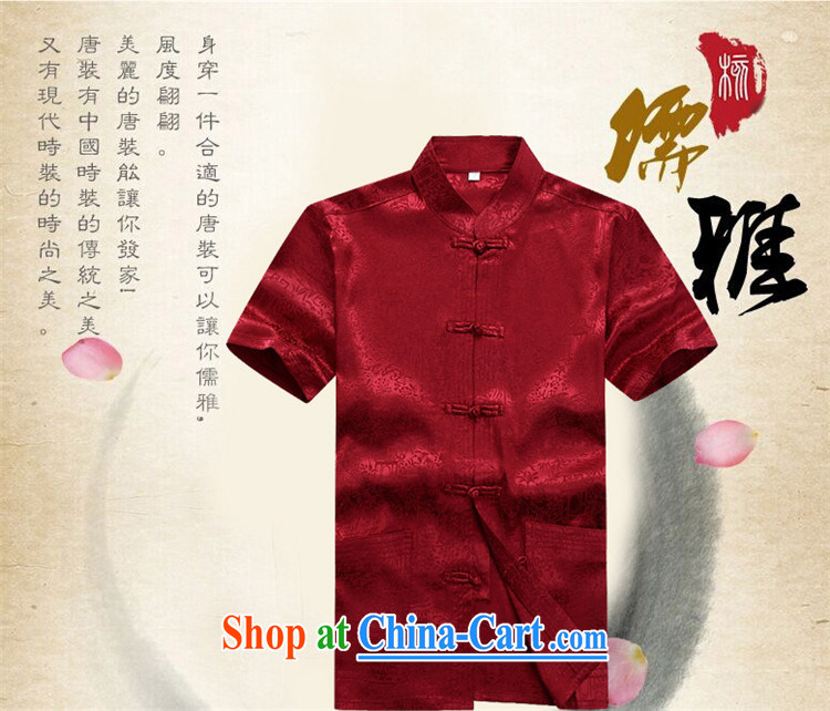 The Carolina boys, older men with short summer short-sleeved Tang loaded package of older persons leisure Chinese men's father in gold package XXXL pictures, price, brand platters! Elections are good character, the national distribution, so why buy now enjoy more preferential! Health