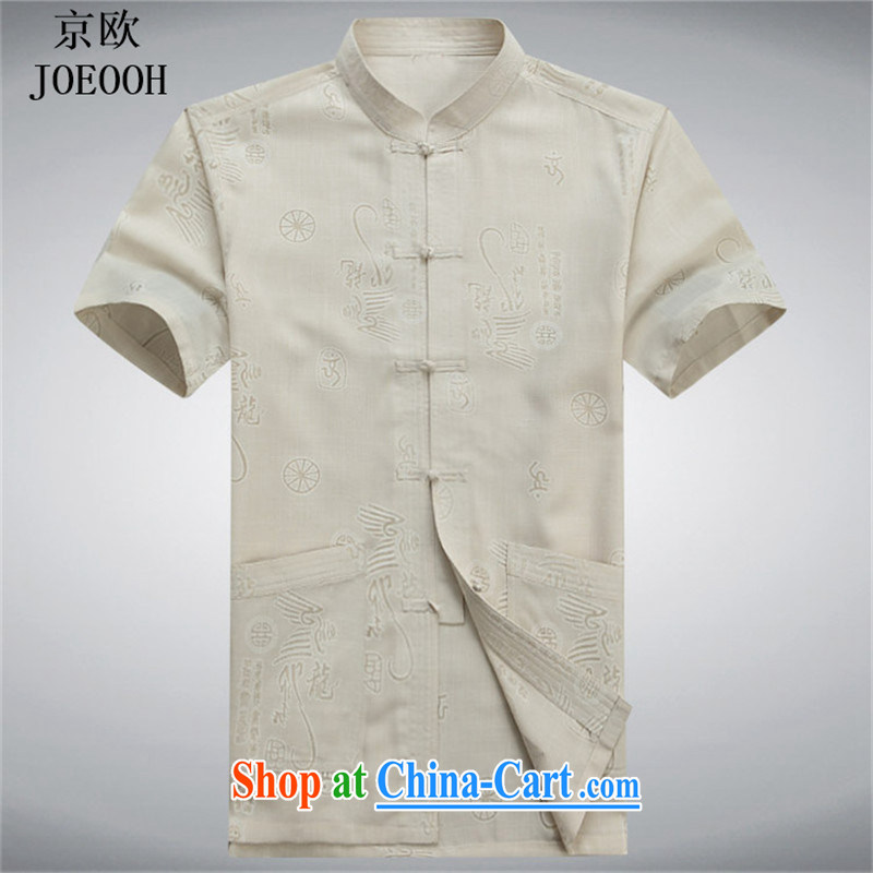Beijing the Chinese Chinese leisure T-shirt cotton Ma Lung field men's short-sleeved Chinese shirt, older, served the manual tray snap beige XXXL