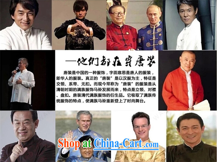 Putin's Europe in the summer, older men's short-sleeved Chinese male package China wind Chinese leisure national service the code father replace white package XXXL pictures, price, brand platters! Elections are good character, the national distribution, so why buy now enjoy more preferential! Health