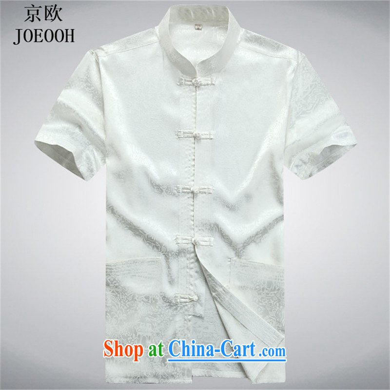Putin's European Summer older persons in men's short-sleeved Chinese men and Kit China wind Chinese leisure national service the code father replace white package XXXL, Beijing (JOE OOH), online shopping