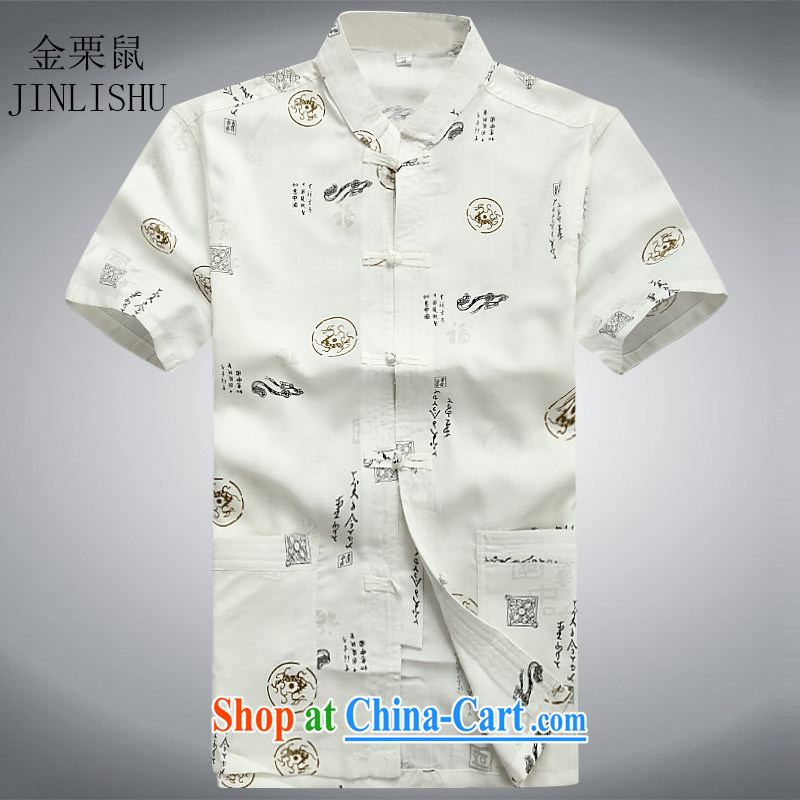 The chestnut mouse Mr Ronald ARCULLI, male Chinese short-sleeved cotton the male Chinese Chinese clothing ethnic Chinese wind summer white XXXL