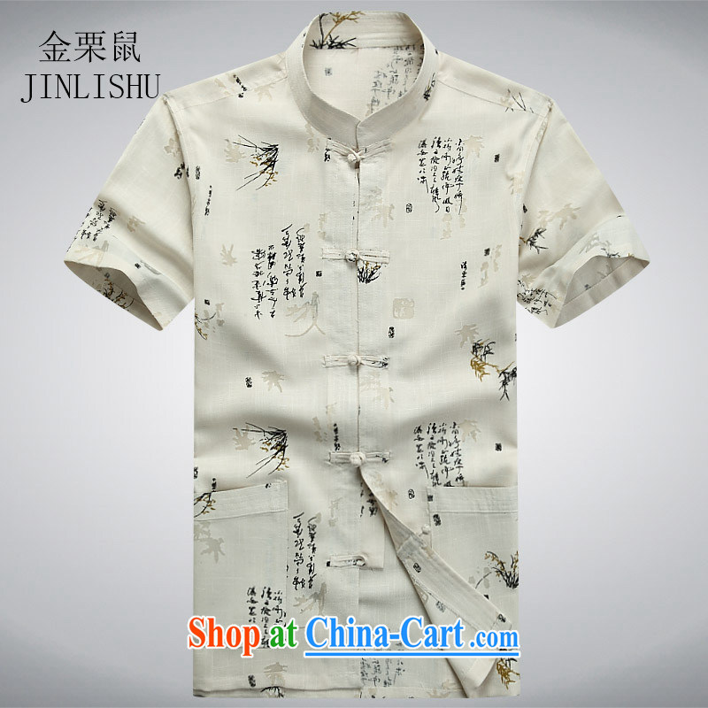 The chestnut mouse new male Chinese short-sleeved shirt cotton Ma men's shirts, for Chinese clothing ethnic Chinese wind summer beige XXXL