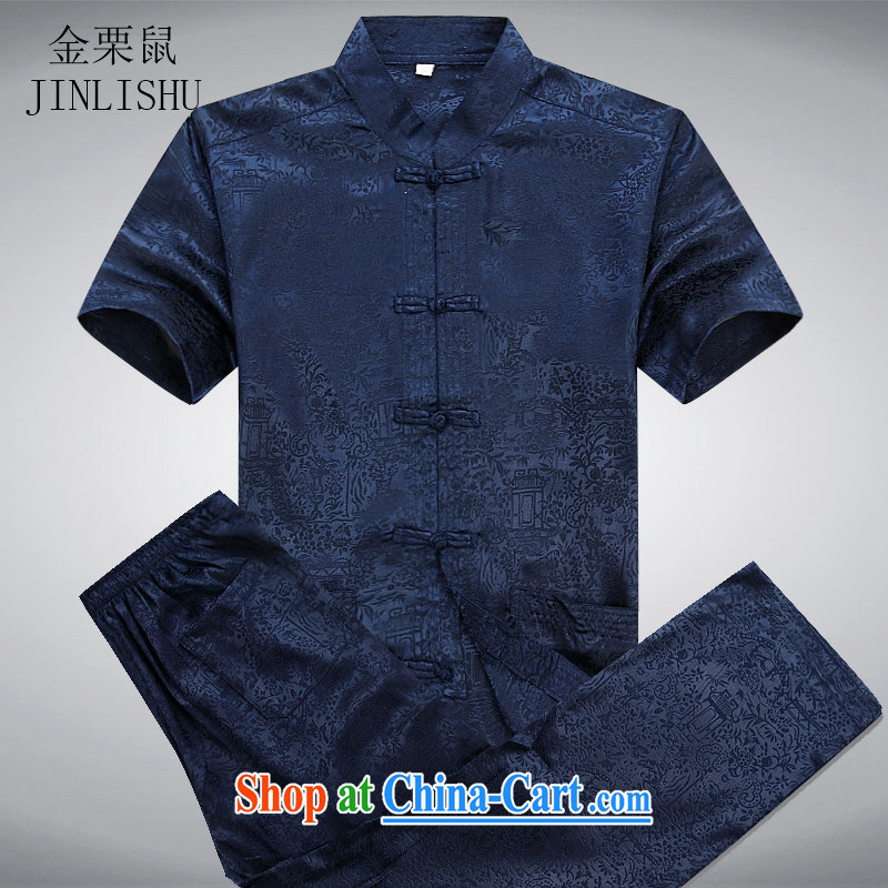 The chestnut mouse new middle-aged and older Chinese package summer in older male Chinese, short-sleeved shirt hid the package XXXL