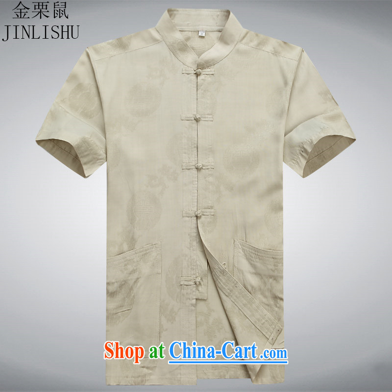golden poppy mouse summer men Tang is a short-sleeved shirt, older men and casual summer wear shirt gold XXXL