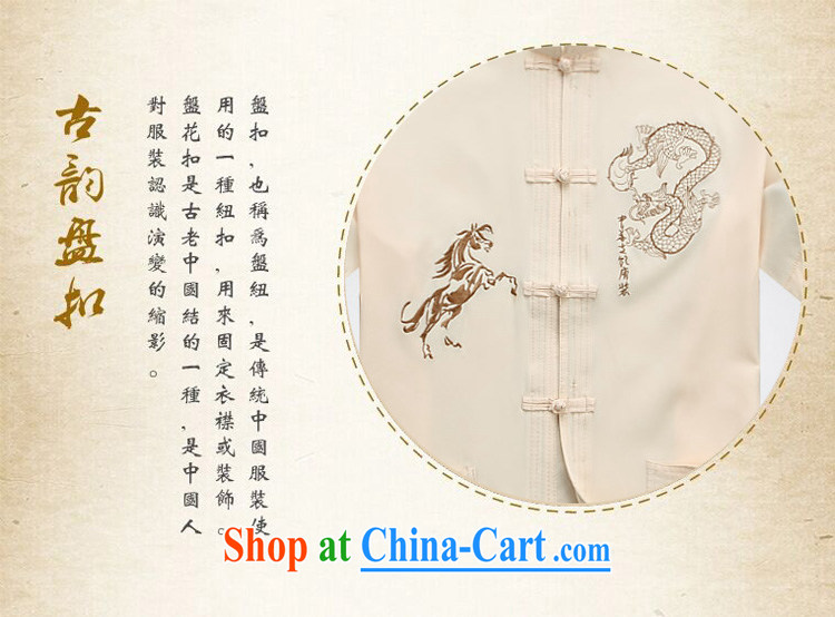 The chestnut Mouse middle-aged and older Chinese men and a short-sleeved shirt older persons older persons Grandpa Summer Load men father loaded T-shirt red XXXL pictures, price, brand platters! Elections are good character, the national distribution, so why buy now enjoy more preferential! Health