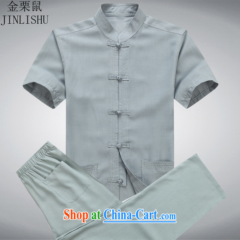 The poppy the mouse in summer older male Chinese short-sleeved T-shirt men's summer with his father and Chinese national costume Kit Blueish gray' package XXXL