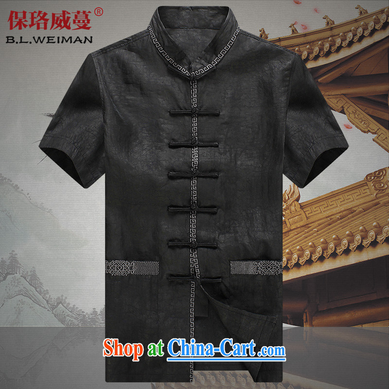 the Lhoba people, evergreens 100 % silk fragrant cloud yarn boy short-sleeve Chinese men and older people's congress, Chinese men's summer sauna silk Chinese father black L