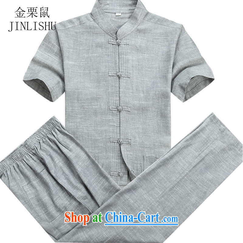The chestnut mouse male Chinese package short-sleeved shirt summer manual tray snap-Chinese national costume comfortable Tang is�light gray suit XXXL