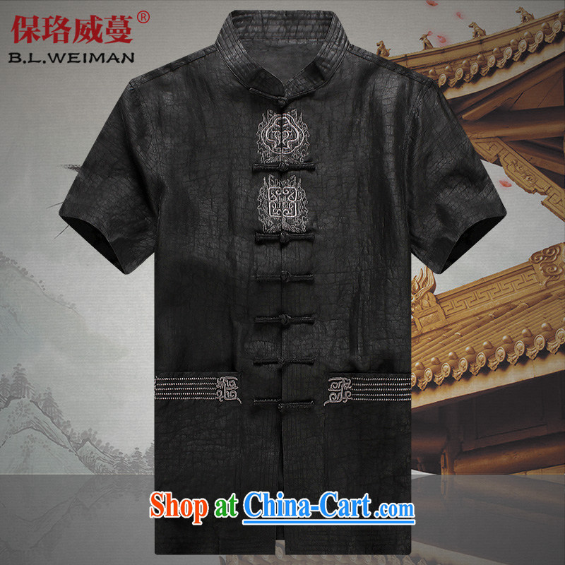 the Lhoba people, spreading Chinese wind up for the charge-back 100% mulberry silk fragrant cloud yarn Man Tang with a short-sleeved shirt Chinese father silk Tang black 3XL