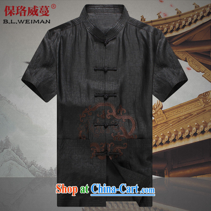 the Lhoba people, spreading the Xiangyun, China wind-tie men's Chinese short-sleeved silk Hong Kong cloud yarn Grandpa summer father sauna silk Chinese Embroidery Dragon black 2 XL