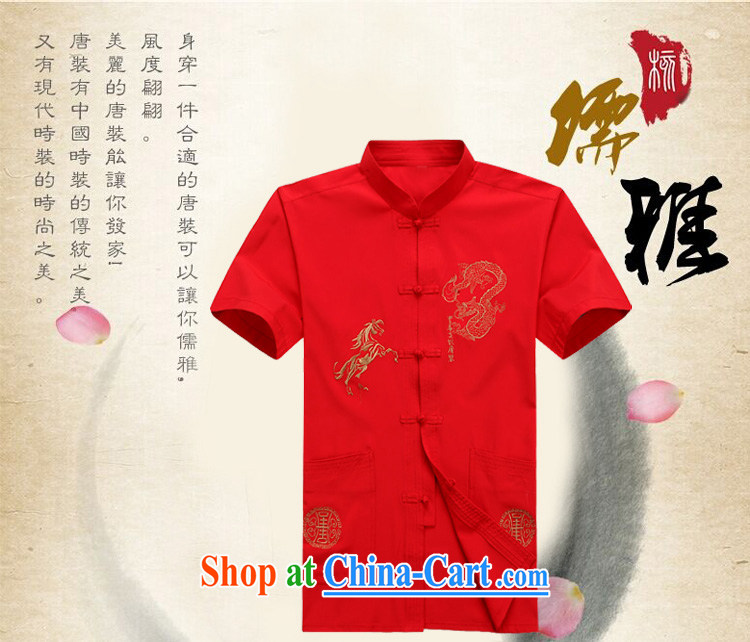 The chestnut Mouse middle-aged and older Chinese men and a short-sleeved shirt older persons older persons summer With Grandpa men father replace white XXXL pictures, price, brand platters! Elections are good character, the national distribution, so why buy now enjoy more preferential! Health