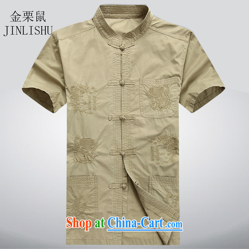 The chestnut mouse summer New China wind male Tang replace older Tang load short-sleeve Tang replace national costume card its color XXXL